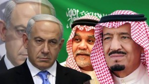 Israel-Saudi-alliance-.jpg the evil snakes alliance