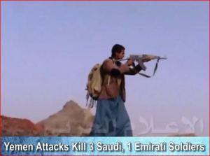 yemeni-fighters-x