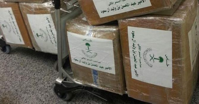 Saudi Prince arrested on Drug smuggling in Lebanon. a